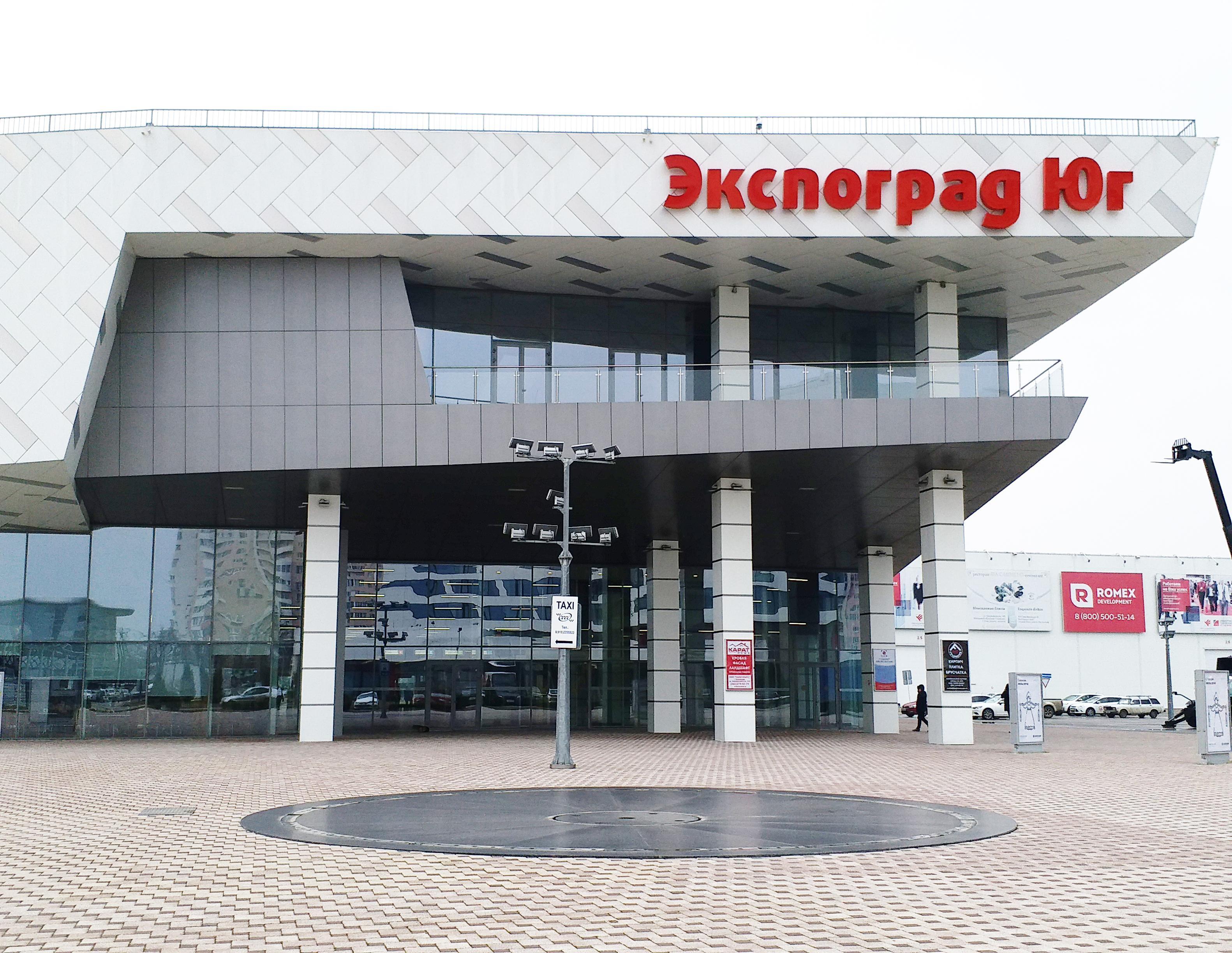 Завод ВЕНТИЛЯТОР впервые на выставке YugBuild-2019!