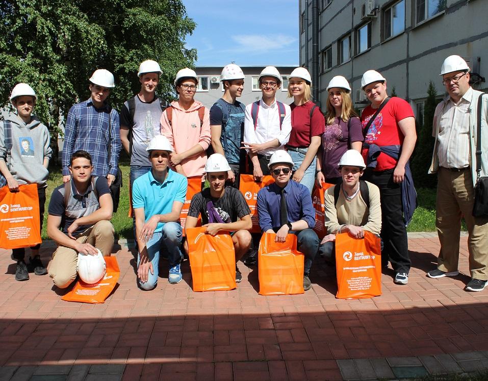 Экскурсия для студентов Колледжа Водных Ресурсов